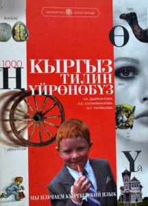cover-book5